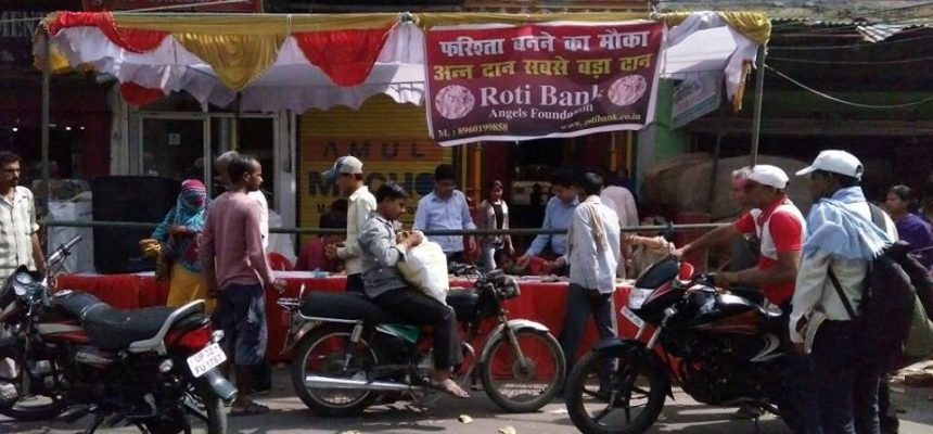 Roti Bank- An Initiative to Help The Underprivileged Section of The Society